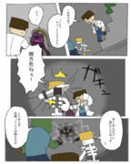 マイクラ探偵-108P