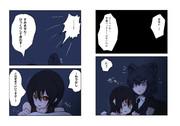 みっしつ(その3)