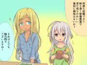 ライラさんと輝子