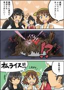 比叡と磯風の世紀末クッキング!