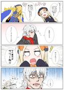 アビゲイルちゃん VS 自己紹介(漫画形式)