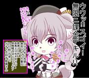 同志一同ぉぉぉぉぉ~~有明の女王陛下に敬礼ぃぃぃ!!