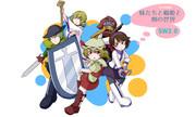 【東方卓遊戯SW2.0】妹たちと橋姫と剣の世界