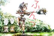 二人にナイショで攻守一体の型を練習するヒグマさん