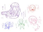 魔法少女サイト【落書き】