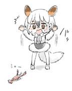 ミナミコアリクイちゃん