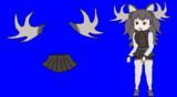 千賀式ヘラジカ様BBスカート修正