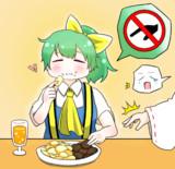 いっぱい食べるぢゆし好き