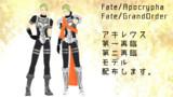 【Fate/MMD】アキレウス配布します