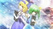 大妖精とアリス(『大ちゃんとロリスと』より)