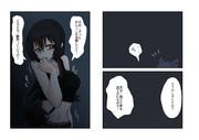 みっしつ(その5)
