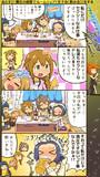 ミリシタ四コマ『花ざかりWeekend✿』