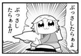 【DbD】キラーにぶっさしたらぁよ!