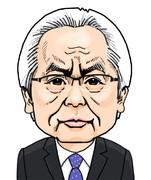 日大・大塚学長