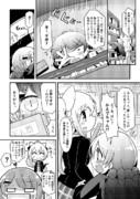 【Vtuber】かえみと劇場2