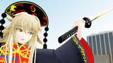 [RAY-MMD]純狐さんと刀剣ぬらぬら