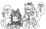 タイリクオオカミとアミメキリン