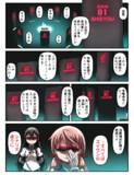 祭りの黒幕