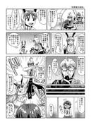 東方壱枚漫画録150「香霖堂の提供」