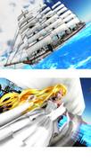 【すいまじ】太平洋の白鳥【貨客船娘】
