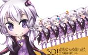 SD!結月さんちのゆかりさん 立ち絵素材セット