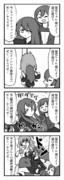 甜花ちゃんと甘奈ちゃん4コマ