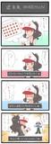 【条例反対】近未来ポケモン
