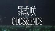 完成odds&ends 咲 彩 神楽 沙亜也 Girlsバンド│MMDお姉チャンバラPBR