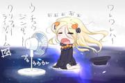 """アビゲイルちゃん VS 扇風機(´д`)あ""""あ""""あ""""あ""""あ"""""""