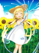 小さな太陽神