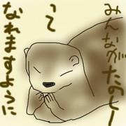 どうぶつ図鑑~コツメカワウソ~