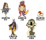 日本妖怪四十七士:中国