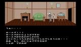 FGOドット風シリーズ ファミコン版FGO虚月館殺人事件