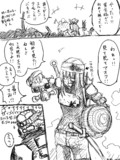 Kenshiちゃんとエルスとマスク