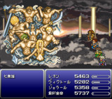 FF6風 ロマサガ2vs古代人七英雄