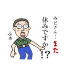 暗黒放送6月の休み