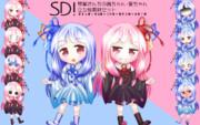 SD!琴葉さんちの茜ちゃん・葵ちゃん 立ち絵素材セット