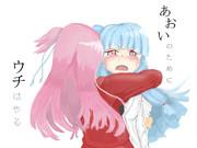 """""""それでも""""葵は妹で、「それでも」茜は姉だった。"""