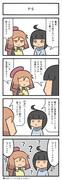 PS(ひろこみっくす2-025.6)