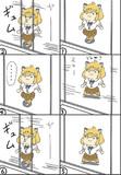 自動ドアに翻弄されるジャガーちゃん