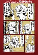 ミリオン5th1日目レポ③