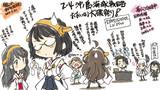 2-4沖ノ島回収攻略