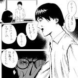 漫画風加藤純一練習