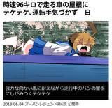 <お仕事告知>アーバンレジェンド第6説公開