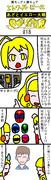 あざとイエロー大戦HUGSMILE 18