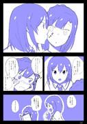 【ミリマス】すばゆりラクガキ漫画②