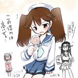 海防軽空母 龍驤!