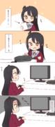 ゆゆゆい漫画2