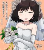 ゆかりん花嫁生誕祭2018