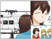小説22巻目の挿絵4枚目